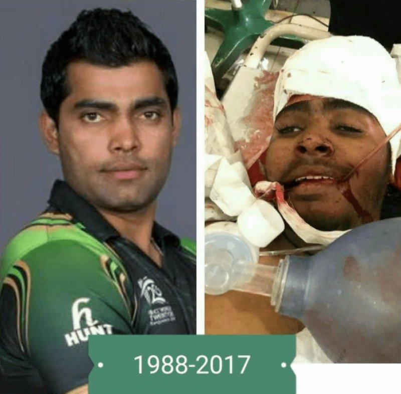 लाहौर हिंसा में पाकिस्तान के क्रिकेटर उमर अकमल की मौत की उड़ी अफवाह 26