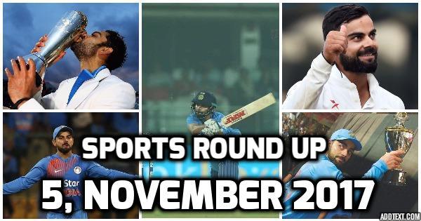 स्पोर्ट्स राउंड अप: एक नजर में पढ़े 5 नवम्बर की खेल जगत से जुड़ी हर एक बड़ी खबरे 9