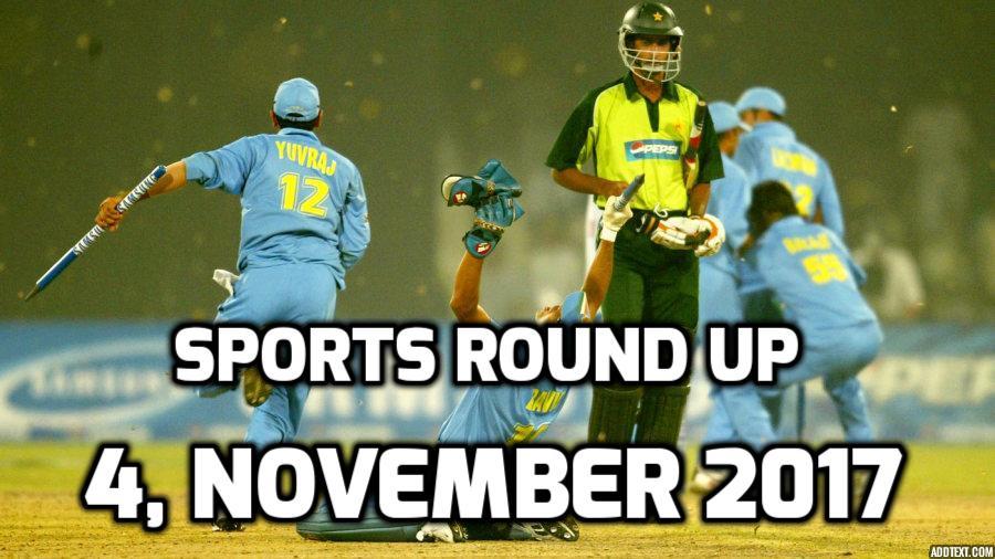 स्पोर्ट्स राउंड अप: एक नजर में पढ़े 4 नवम्बर की खेल जगत से जुड़ी हर एक बड़ी खबरे 10