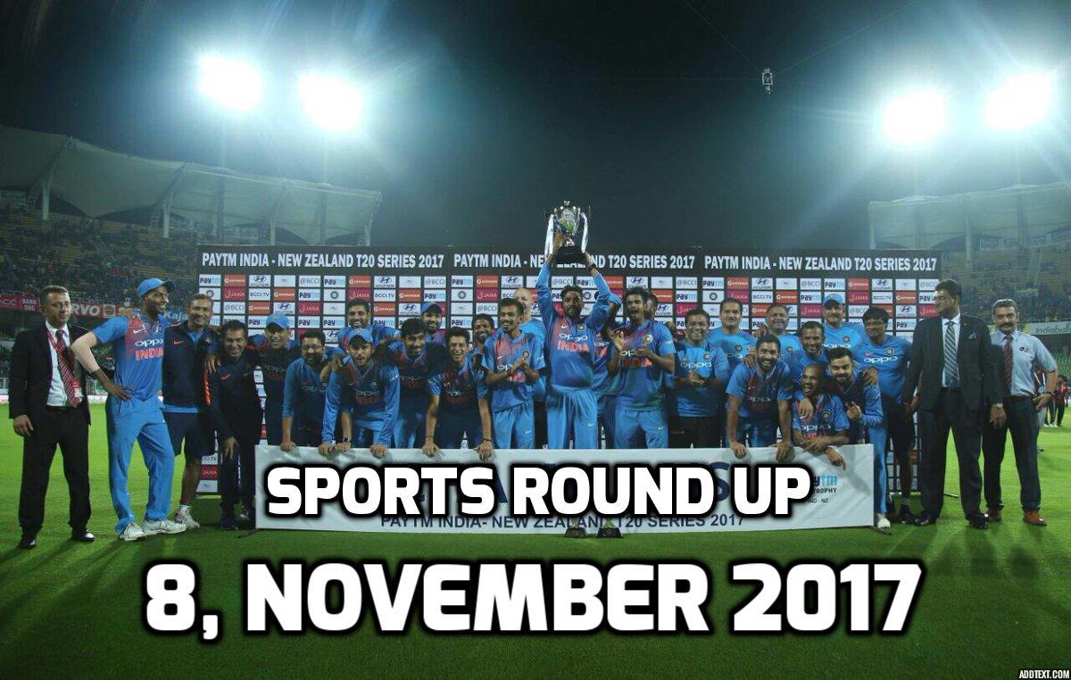 स्पोर्ट्स राउंड अप: एक नजर में पढ़े 8 नवम्बर की खेल से जुड़ी हर एक बड़ी खबर 5