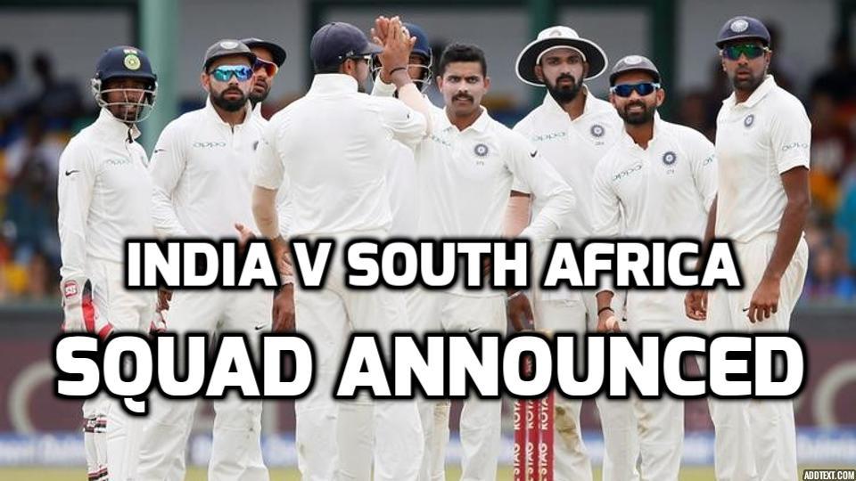 दक्षिण अफ्रीका के लिए भारतीय टीम की हुई घोषणा लम्बे समय बाद हुई इन 2 खिलाड़ियों की वापसी तो पहली बार डेब्यू करेगा यह स्टार खिलाड़ी