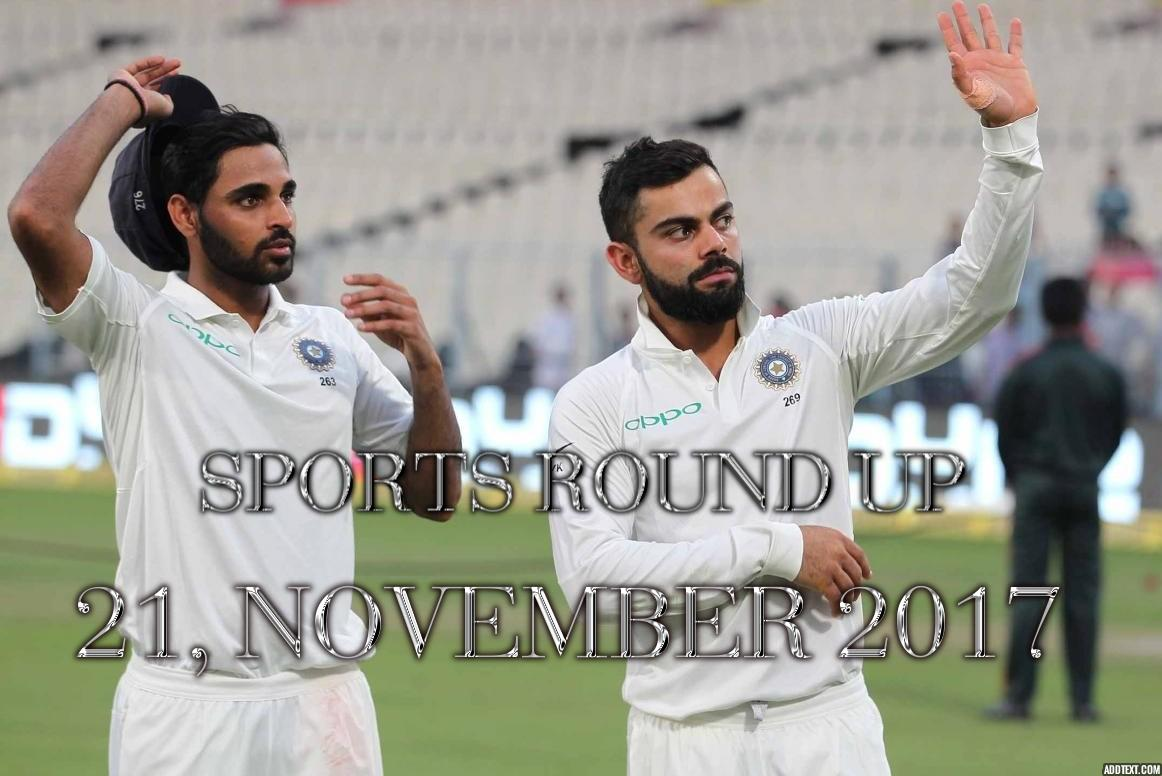 स्पोर्ट्स राउंड अप: एक नजर में पढ़े 21 नवम्बर की खेल से जुड़ी हर एक बड़ी खबर 8