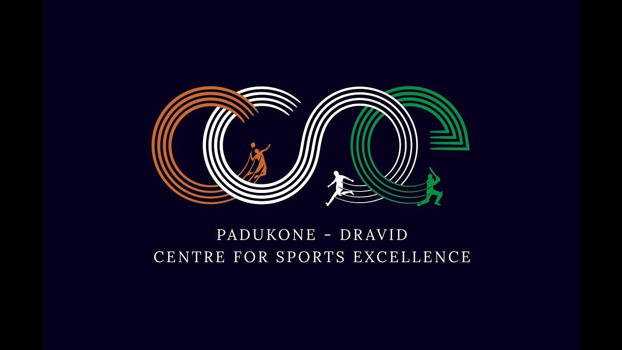 देश में खुला पहला निजी स्पोर्ट्स काम्प्लेक्स..तो दीपिका पादुकोण ने किया यह ट्वीट 1