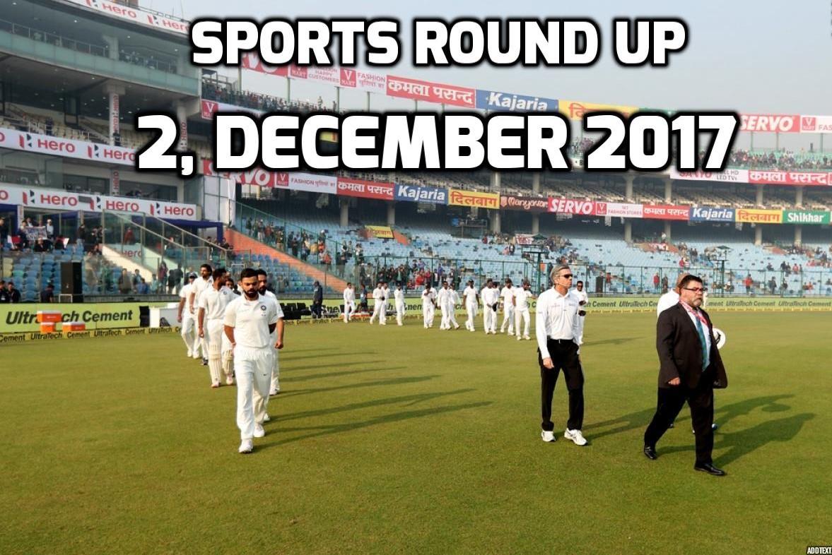 स्पोर्ट्स राउंड अप: एक नजर में पढ़े 2 दिसम्बर की खेल से जुड़ी हर एक बड़ी खबर 2
