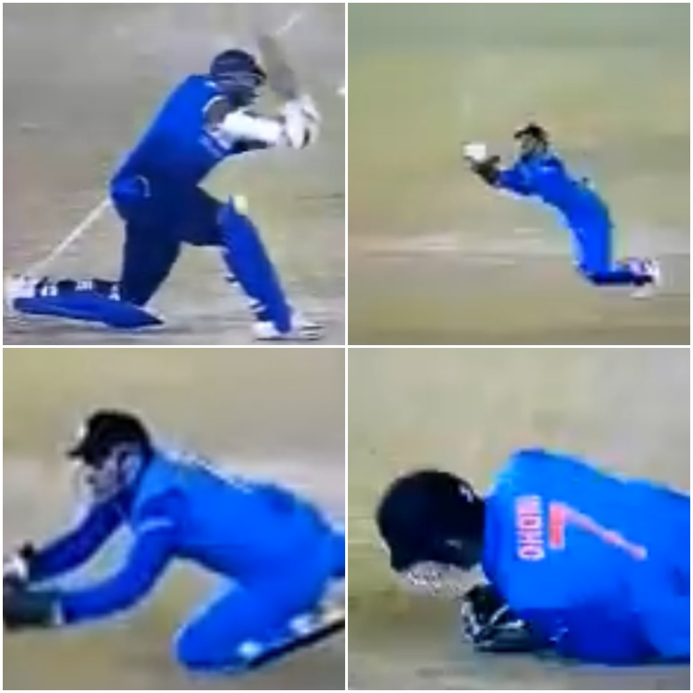 वीडियो : 30.6 ओवर में धोनी ने पकड़ा इस सदी का सर्वश्रेष्ठ कैच, देखकर हैरान रह गये श्रीलंकाई बल्लेबाज 1