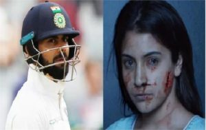 भारतीय टीम की हार नहीं बल्कि इस वजह से सोशल मीडिया पर उड़ रहा है टीम इंडिया के भैया-भाभी का सोशल मीडिया और मजाक 1