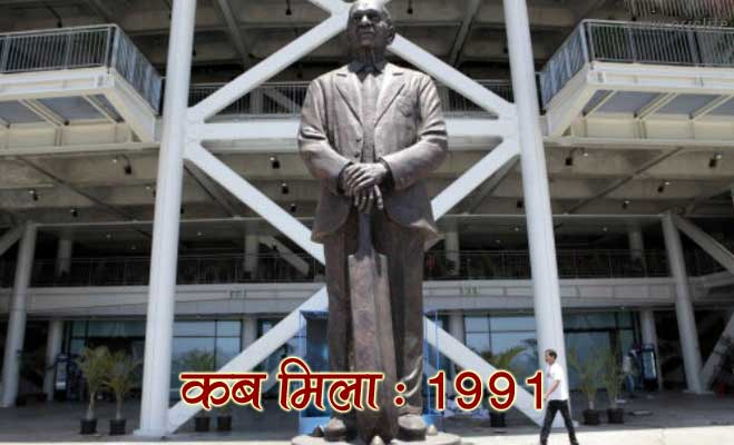 महेंद्र सिंह धोनी से पहले इन भारतीय क्रिकेटरों को मिल चुका है देश का सबसे बड़ा सम्मान पद्म भूषण 5