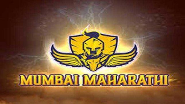 पीडब्ल्यूएल ले नहीं हट रहा मुंबई महारथी : मालिक 1
