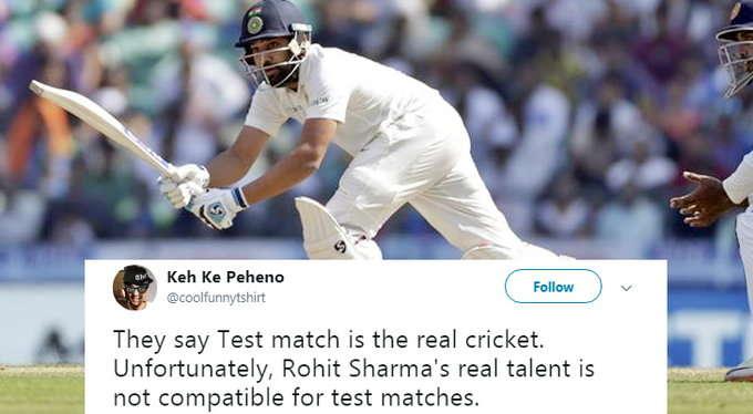 59 गेंदों में 11 रन की पारी खेलना रोहित को पड़ा भारी आये ऐसे कमेन्ट सुनकर नहीं रुकेगी हंसी 10