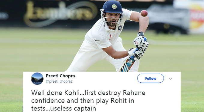 59 गेंदों में 11 रन की पारी खेलना रोहित को पड़ा भारी आये ऐसे कमेन्ट सुनकर नहीं रुकेगी हंसी 9