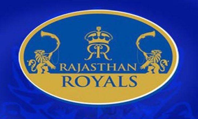 राजस्थान रॉयल्स का 3 दिवसीय शिविर शुरू हुआ 35