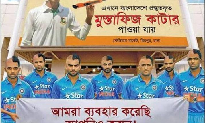 अपने हरकत से बाज नहीं आ रहे है बांग्लादेशी क्रिकेटर, श्रीलंका से पहले भारत के साथ 3 बार कर चुके है ये शर्मनाक हरकत 9