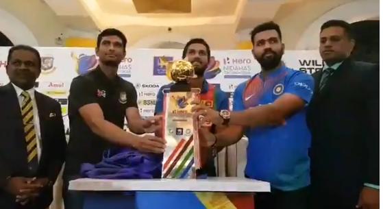 वीडियो : निदहास ट्रॉफी का तीनों देशों के कप्तानों ने मिलकर किया अनवारण, वीडियो में देखे ट्राफी का पहला लुक 9