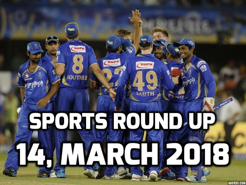 स्पोर्ट्स राउंड अप: एक नजर में पढ़े 14 मार्च 2018 की खेल से जुड़ी हर एक बड़ी खबर 14
