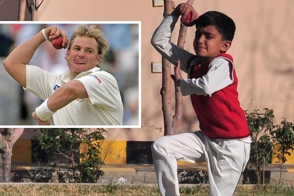 वीडियो: मात्र 6 साल का यह लड़का बिलकुल शेन वार्न की तरह कर रहा गेंदबाजी, देख खुद वार्न ने कही ये बात 1