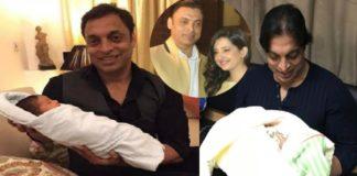 Shoaib akhtar married 20 year older girl, see pics