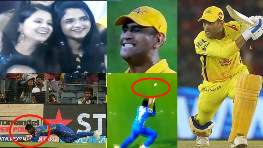 VIDEO: 13.2 ओवर में धोनी हुए आउट तो रहाणे की पत्नी राधिका बजाने लगी तालियाँ, फिर साक्षी धोनी ने दिया कुछ ऐसा रिएक्शन 1