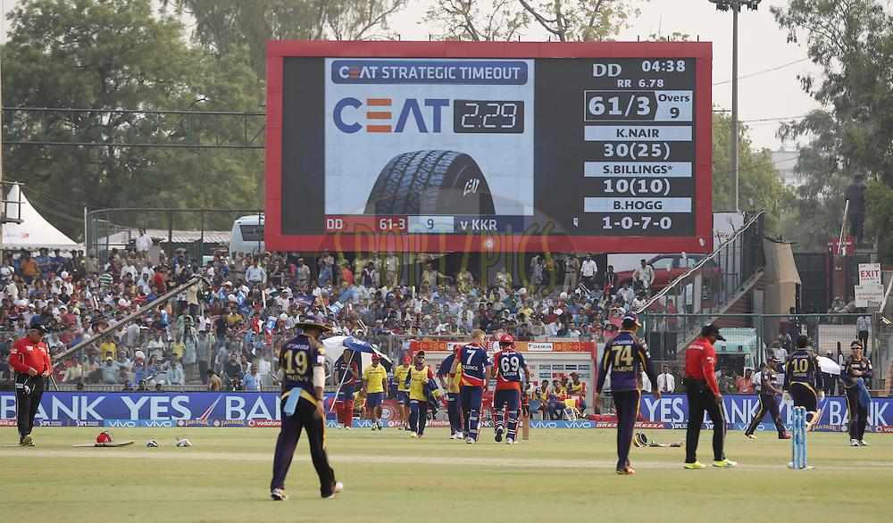 """WEATHER REPORT: केकेआर के खिलाफ उतरेगी दिल्ली की """"गंभीर"""" टीम, इस मजेदार मुकाबले से पहले जानिए मौसम का हाल 2"""