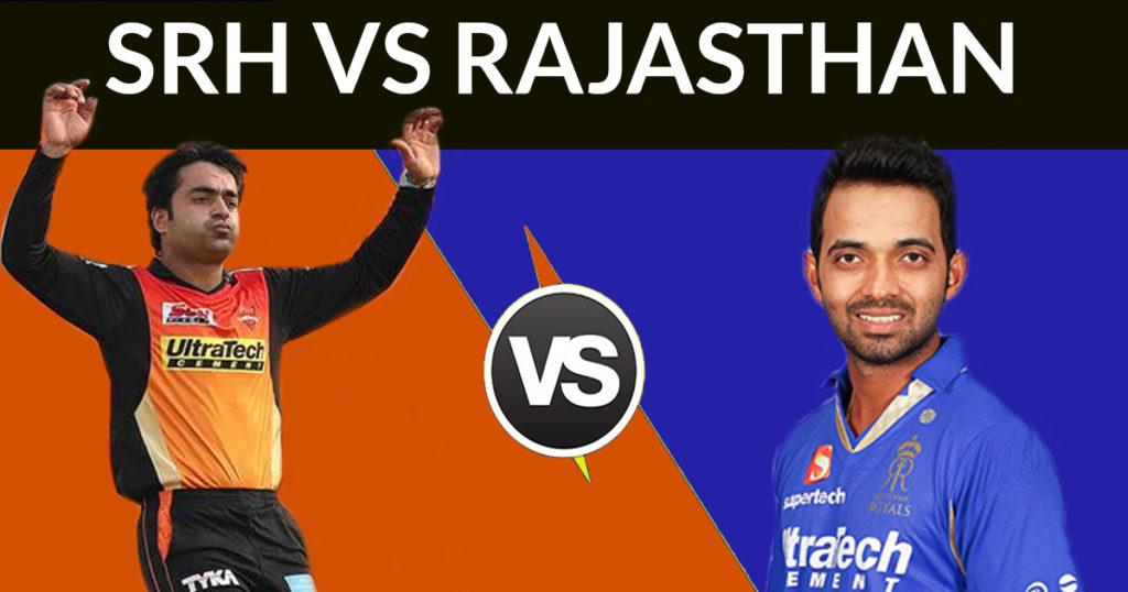 WEATHER REPORT: सनराइजर्स और राजस्थान के बीच मैच के दौरान नहीं है बारिश का कोई खतरा, जाने टॉस जीतने पर क्या होगा कप्तान का फैसला 1