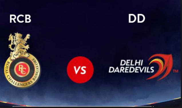 RCB vs DD : जाने कौन बन सकता है आंकड़ो के आधार पर विजेता, किस टीम को करेगी पिच मदद?
