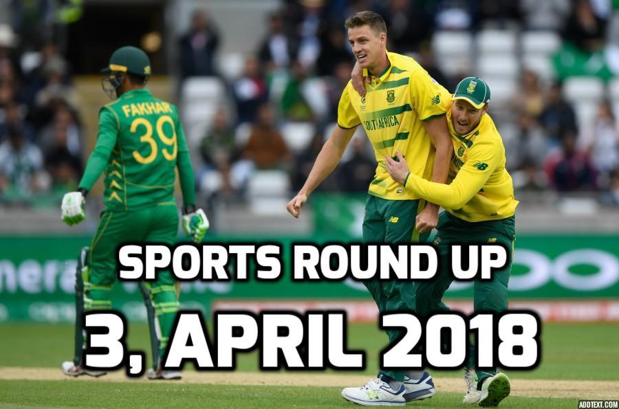 स्पोर्ट्स राउंड अप: एक नजर में पढ़े 3 अप्रैल 2018 की खेल से जुड़ी हर एक बड़ी खबर