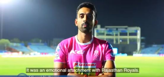 Rajasthan royals to play his first match in home ground