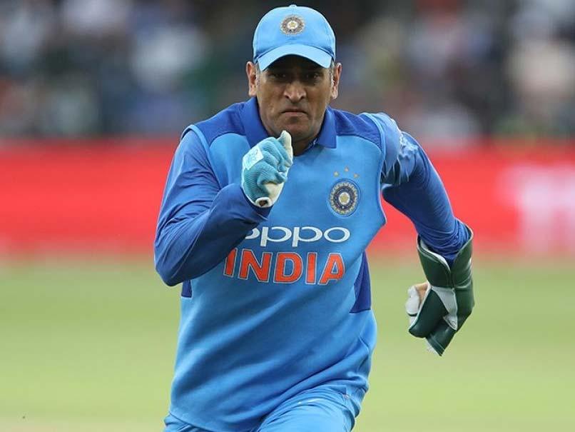 वीडियो- रिपोर्टर ने महेंद्र सिंह धोनी से पूछा उनकी सफलता का राज, धोनी ने दिया बड़ा ही रहस्यमयी जवाब 2