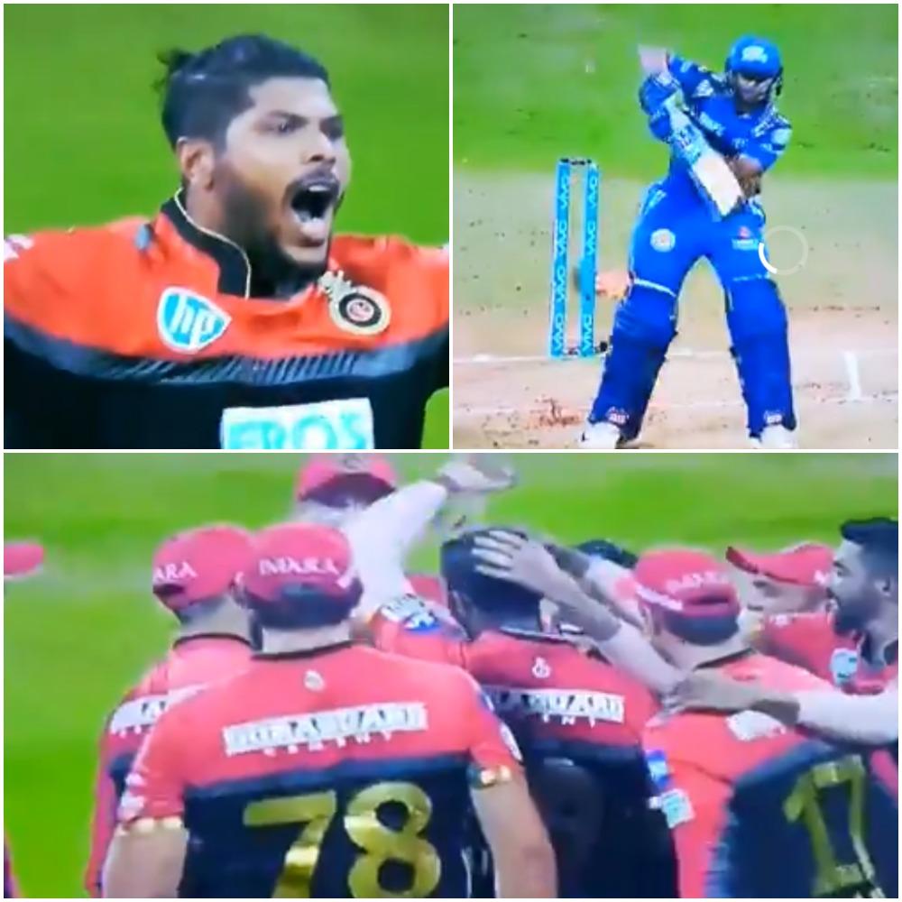 वीडियो : 0.1 और 0.2 ओवर पर उमेश यादव ने कराया गेंद को ऐसे स्विंग देख हैरान रह गये विराट और डिविलियर्स जैसे दिग्गज 1