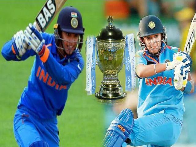 महिला टी-20 चैलेंज: जानें किस समय,कहाँ और कितने बजे खेला जाएगा आईपीएल की तर्ज पर शुरू होना वाला महिला टूर्नामेंट 1