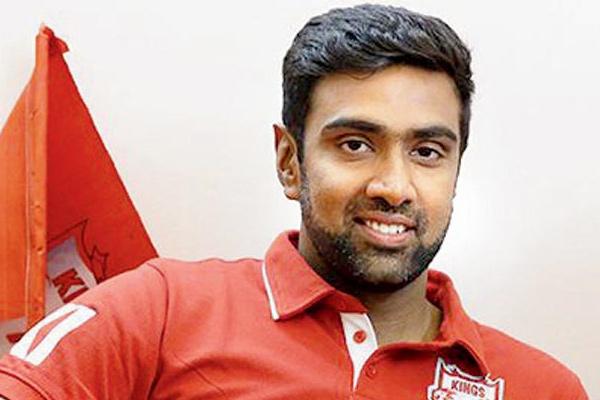 चेन्नई सुपर किंग्स के तीसरी बार आईपीएल चैम्पियन बनने पर अश्विन ने ख़ास अंदाज में दी महेंद्र सिंह धोनी को जीत की बधाई 1
