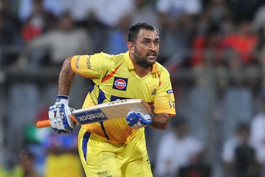 आईपीएल के 7 ऐसे रिकॉर्ड जो सिर्फ महेंद्र सिंह धोनी के नाम पर दर्ज हैं 5