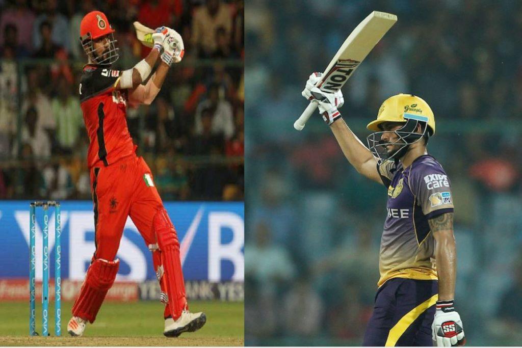 IPL नीलामी में 11 करोड़ में बीके ये 2 भारतीय खिलाड़ी एक ने हासिल की शोहरत तो दूसरा हो गया भारतीय टीम से बाहर 8