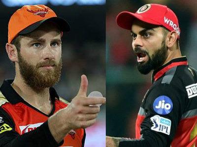 """WEATHER REPORT: आरसीबी के """"करो या मरो"""" मैच से पहले जानिए हैदराबाद के मौसम का हाल 1"""