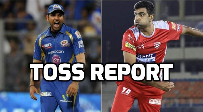 KXIPvsMI: मुंबई इंडियंस ने टाॅस जीतकर किया पहले गेंदबाजी का फैसला,टीम से किया गया इस दिग्गज को नजरअंदाज