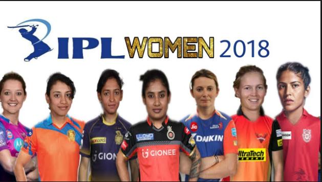 22 मई को होने वाले महिला आईपीएल प्रदर्शनी मैच में इन 2 महिला खिलाड़ियों के हाथो में होगी कप्तानी