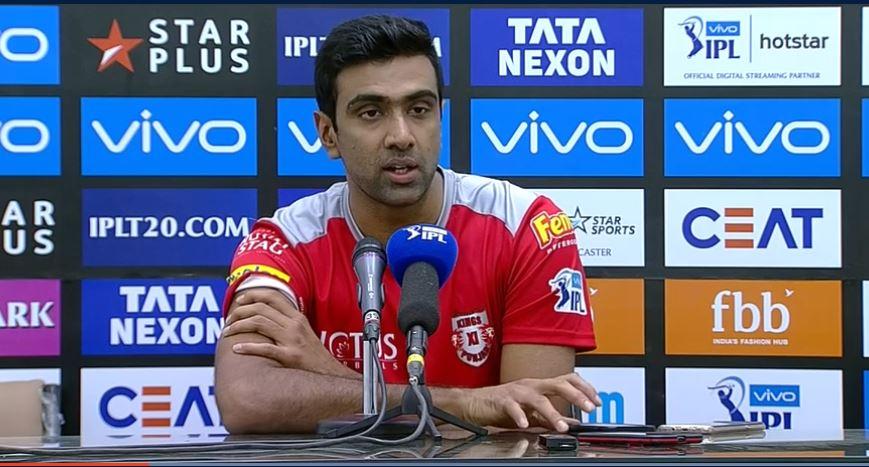 पंजाब के कप्तान अश्विन ने बताया मुंबई के खिलाफ हार के कारण, कहा- आगे से ऐसी गलती नहीं होगी 8