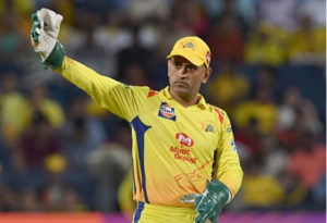 MS Dhoni team will loose match ,but he makes a Big record