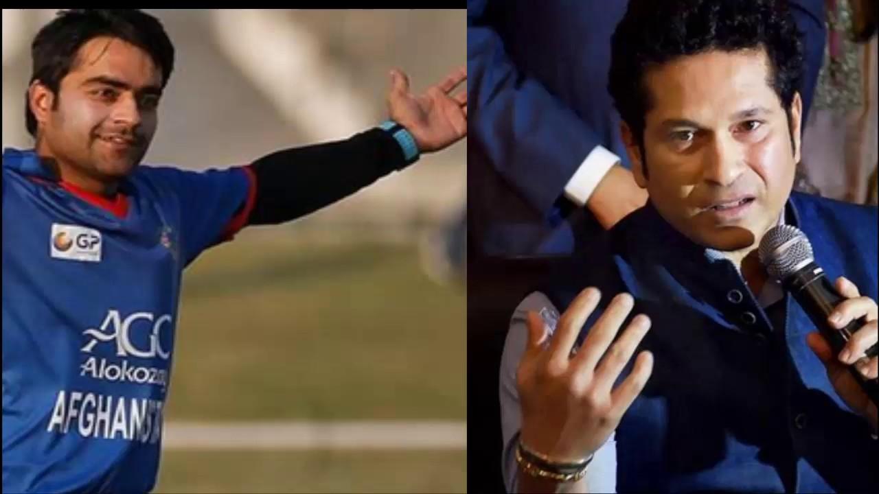 राशिद खान को सचिन ने कहा महान क्रिकेटर तो भावुक हुए राशिद ने कही क्रिकेट के भगवान के लिए ये बात 6