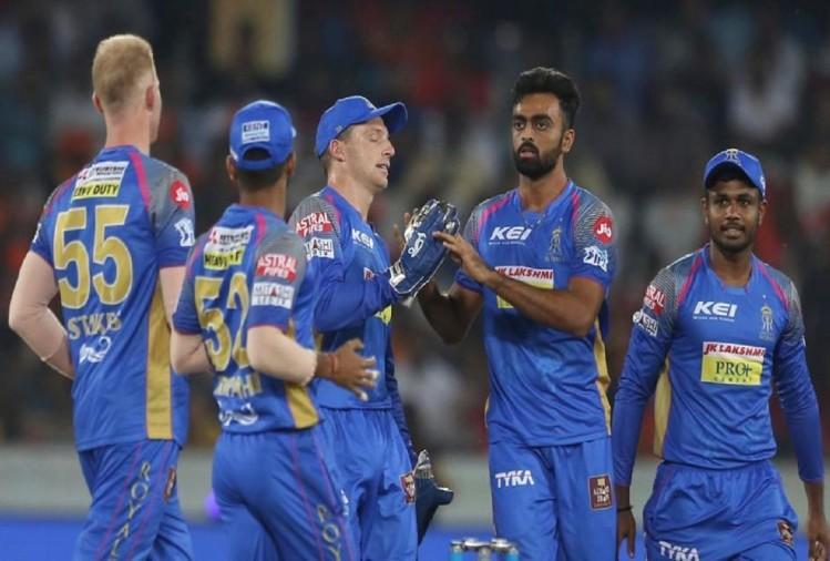 IPL 2018: आखिरकार वजह आई सामने इस कारण केकेआर से हार आईपीएल से बाहर हुई राजस्थान 3