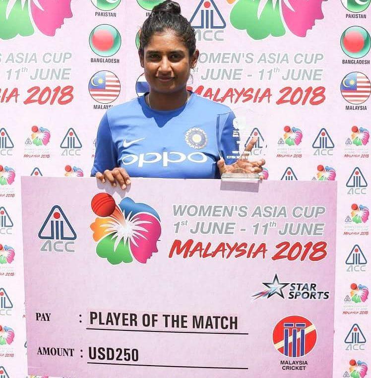 ICC ने किया भेदभाव प्लेयर ऑफ़ द मैच में मिताली राज को मिला सिर्फ 17000/- रूपये का पुरस्कार 5