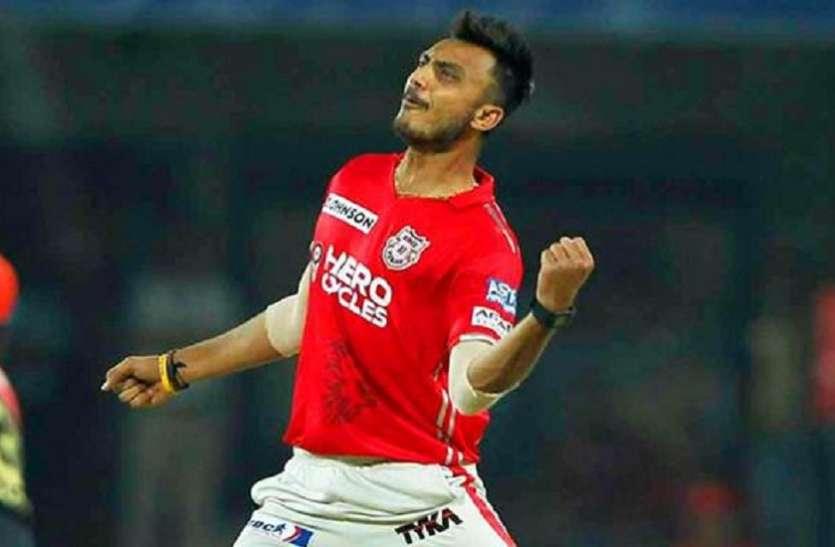 IPL AUCTION- किंग्स इलेवन पंजाब के लिए खेलने वाले अक्षर पटेल हुए दिल्ली कैपिटल्स के, इतने करोड़ में हुआ सौदा 1