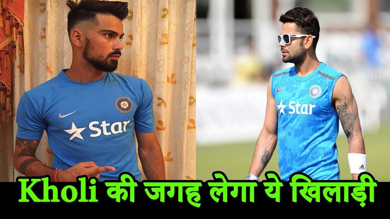 कोहली को विराट टक्कर देने आ रहे हैं यह युवा क्रिकेटर, जल्द ले लेगा भारतीय कप्तान की जगह 9