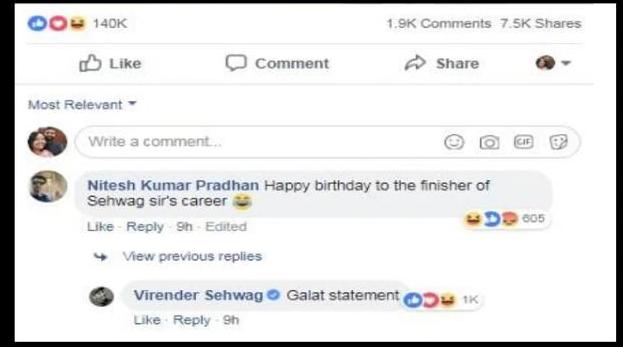 फैन ने कहा सहवाग सर का करियर फिनिश करने वाले फिनिशर को जन्मदिन की बधाई, फिर सहवाग ने किया कुछ ऐसा बंद हुई बोलती 3