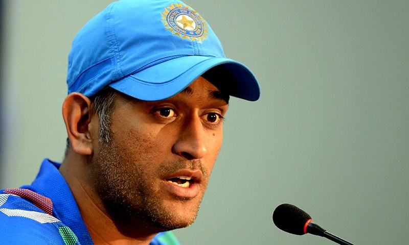 On the mistake of umpires, Dhoni said, 'do not want to pay the penalty'