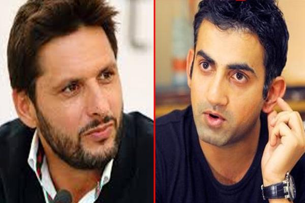 एशिया कप 2018- कश्मीर मुद्दें को लेकर गौतम गंभीर और शाहिद अफरीदी ने एक बार फिर कही ये बात 1