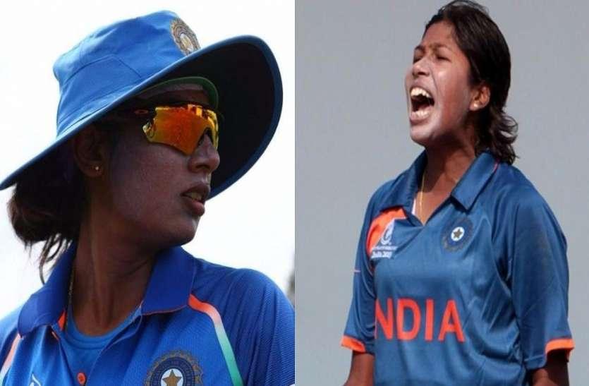 भारतीय महिला क्रिकेटर झूलन गोस्वामी और मिताली राज ने एक ही मैच में हासिल किया विराट मुकाम 1