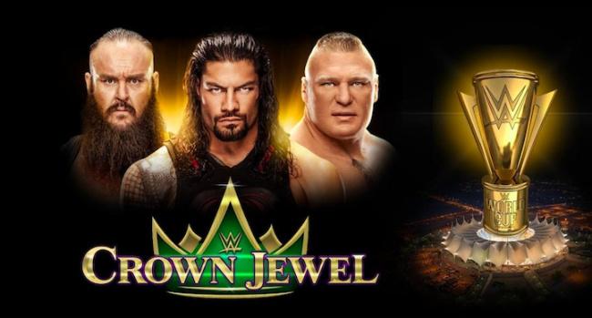 क्या होनी चाहिए WWE क्राउन जुअल इवेंट रद्द? 10
