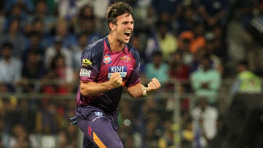 इंडियन प्रीमियर लीग 2016: सबसे बेहतरीन इकॉनमी रेट 7