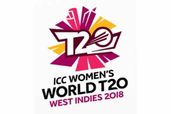 Women's T20 World Cup: Antiga can be moved match