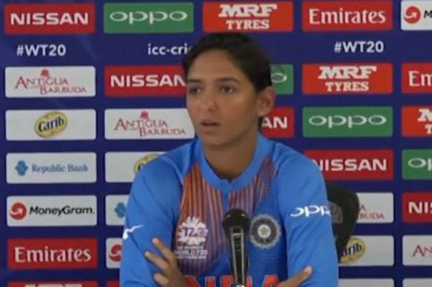 आईसीसी महिला विश्व कप : फाइनल में मिली हार से कप्तान हरमनप्रीत निराश, इन्हें माना पराजय का जिम्मेदार 10